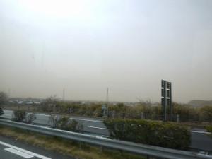 煙霧ですか