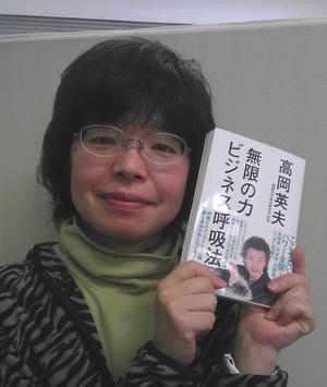 Book_0055
